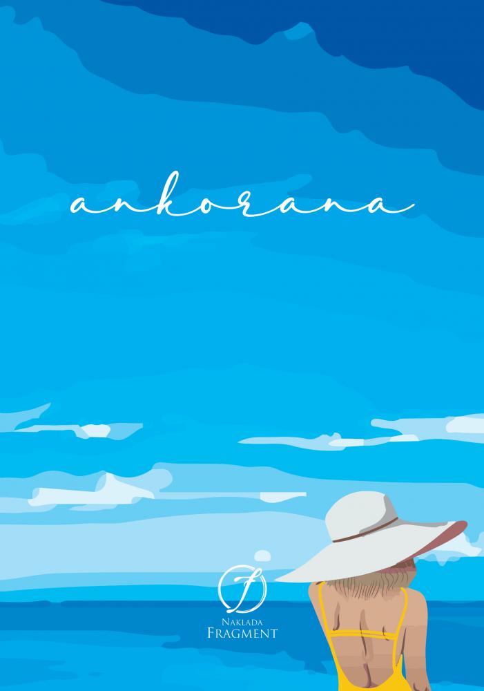 Ankorana